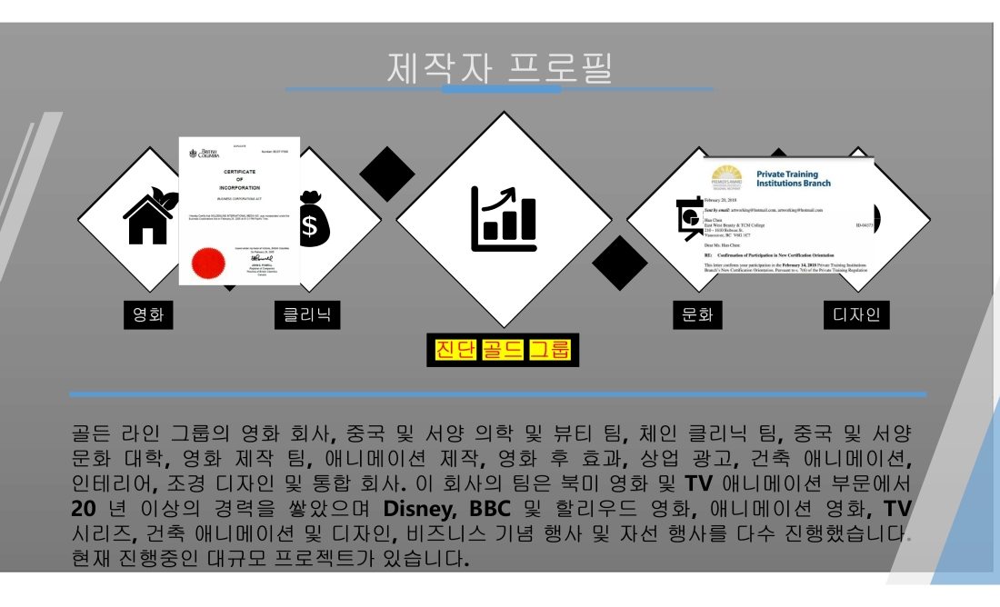 PPT Korean.pdf_page_35