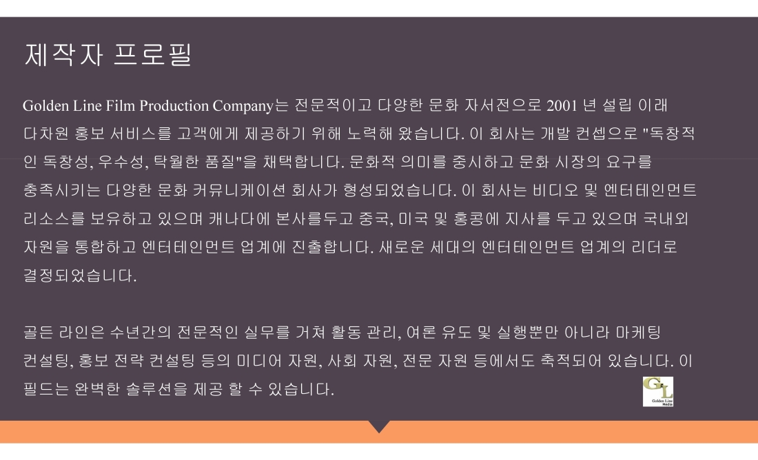 PPT Korean.pdf_page_36