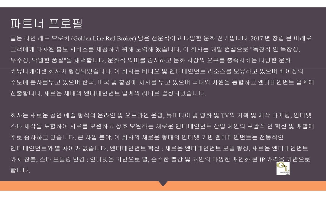 PPT Korean.pdf_page_37