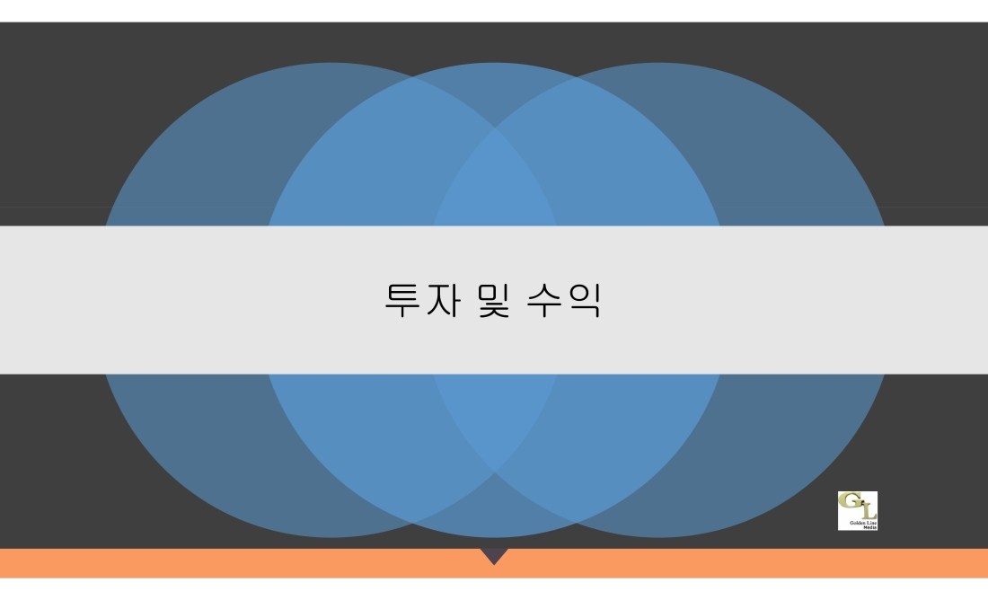 PPT Korean.pdf_page_43