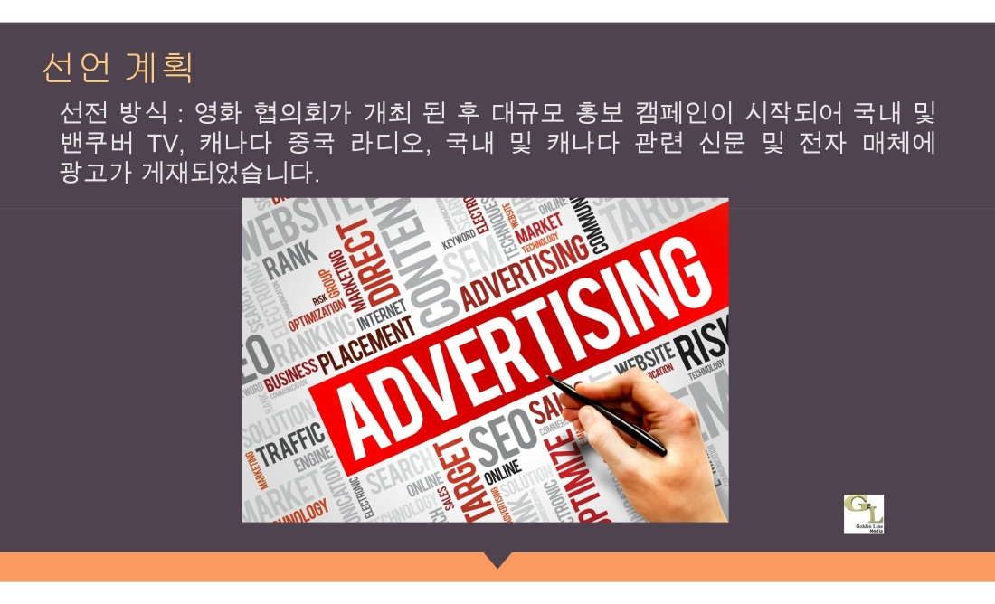 PPT Korean.pdf_page_49