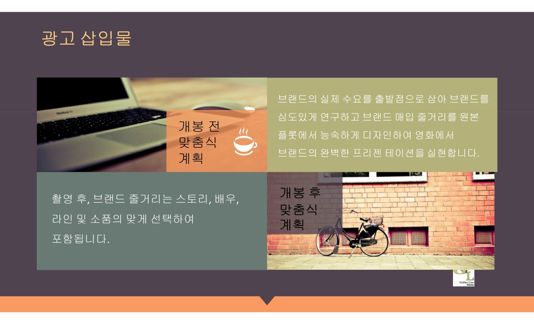 PPT Korean.pdf_page_50