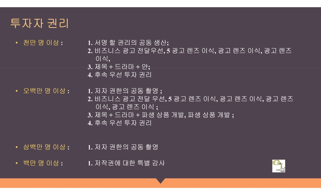 PPT Korean.pdf_page_56